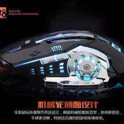 Chuột chính hãng R8 1635 chuyên game USB có LED 7 màu dây dù siêu bền đẹp