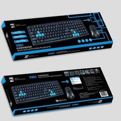 Combo bộ phím chuột USB R8 1901