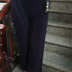 quần dài ống suông