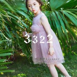 D481  ĐẦM CÔNG CHÚA 8756