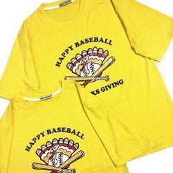 Happy Baseball - Freesize , form unisex
