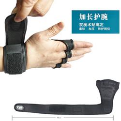 1 đôi găng tay nam trợ lực bảo vệ cổ tay tập gym giá sỉ, giá bán buôn