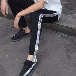 quần off white