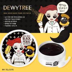 Mặt nạ đắp mắt Dewy Tree Black Pearl Hàn Quốc giá sỉ