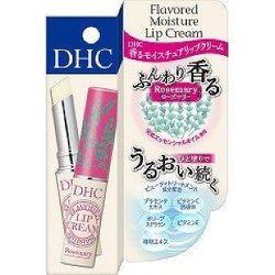 Son dưỡng và trị thâm môi DHC 15g Nhật