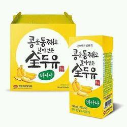 Sữa Ngũ Cốc Hami Hàn Quốc giá sỉ
