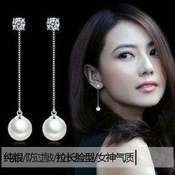 Bông tai ngọc trai kim cương bạc s925 giá sỉ
