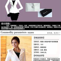 Áo vest nữ thời trang kiểu dáng sành điệu phong cách Hàn Quốc Mã sản phẩm 10731808 giá sỉ