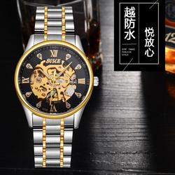 Đồng hồ cơ nam Bock giá sỉ