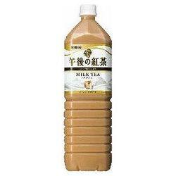 Trà sữa Nhật