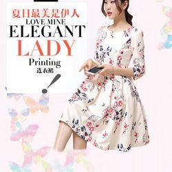 Đầm nữ thời trang in họa tiết cá tính kiểu dáng hiện đại Mã sản phẩm 11541640 giá sỉ