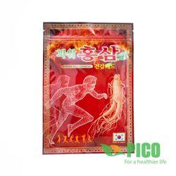 Cao Dán Hồng Sâm Power Red Ginseng Hàn Quốc (Gói 20 Miếng)