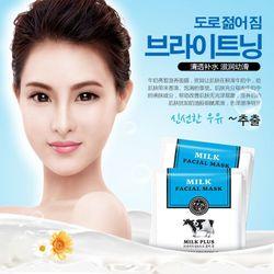 Mặt nạ sữa dưỡng trắng da Facial Milk Plus ( tạo độ ẩm cho da nuô dưỡng vs làm da trắng da )