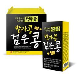 Sữa Đậu Mè Đen HANMI Hàn Quốc (Thùng 16 hộp)