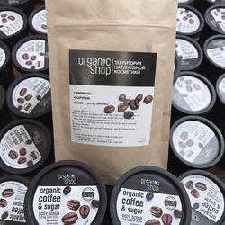 Muối tẩy tế bào chết Cafe Organic giá sỉ