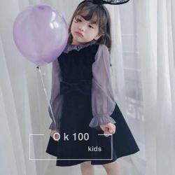 D552 Set áo váy nhung - giá sỉ, giá tốt