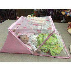 Màn chụp Happy Baby hình vuông cho bé
