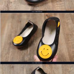 giày búp bê mặt cười bé gái 21-25 - giá sỉ, giá tốt