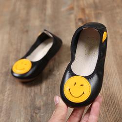 giày búp bê mặt cười bé gái 21-25 giá sỉ, giá bán buôn