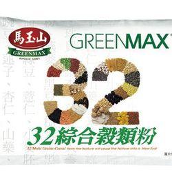 Bột ngũ cốc giảm cân và cho phụ nữ sau sinh 32 loại hạt GreenMax - AK12