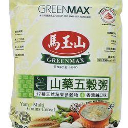 Bột ngũ cốc dinh dưỡng từ rau củ các loại GreenMax - AK18 giá sỉ