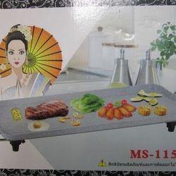 BẾP NƯỚNG MISUSHITA S11563 THÁI LAN giá sỉ
