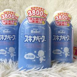 Sữa Tắm trị rôm sẩy Nhật