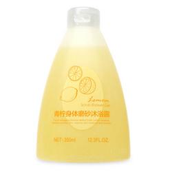 Gel tắm tẩy tế bào chết Miniso 350ml giá sỉ