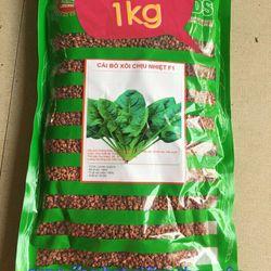 hạt giống cải bó xôi bina rau chân vịt giá sỉ