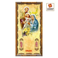 Lịch Gỗ Công Giáo Gia Đình Chúa V3F giá sỉ