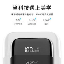 Sạc dự phòng Lecun QX 10 10000mah giá sỉ