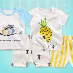 Set bộ đồ quần cộc kèm áo tay lửng thời trang mẫu họa tiết đa dạng cho bé trai/bé gái ngày hè giá sỉ