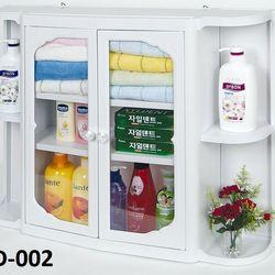 Tủ treo tường Hàn Quốc Nhựa ABS giá sỉ