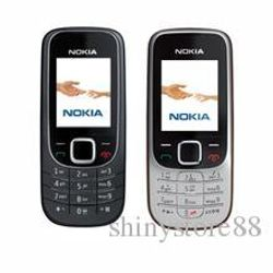 ĐIên thoại NOKIA 2322 giá sỉ