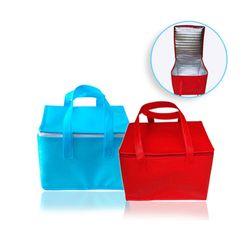 Túi cầm giữ nhiệt 29 cm x 29 cm x 22 cm - ms 17461