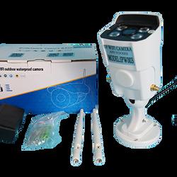 Camera IP Yoosee 2 anten HD ngoài trời hộp sắt loại nhỏ gọn có adapter giá sỉ