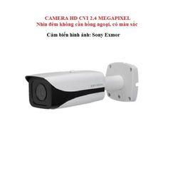 Camera quan sát 24MP KBVISION KX NB2003M