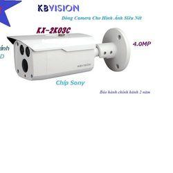 Camera quan sát 40MP KBVISION KX 2K03C