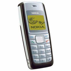 Nokia 1110i giá rẻ quận 9 giá sỉ
