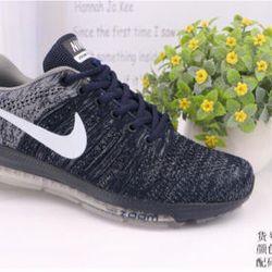 Giày thể thao N1717 giá sỉ