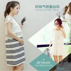 Đầm bầu kết hợp cho con bú sét váy áo giá sỉ, giá bán buôn