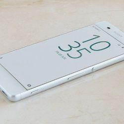 Sony Xperia XA F3116 giá sỉ