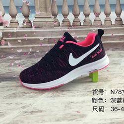 giày thể thao mới