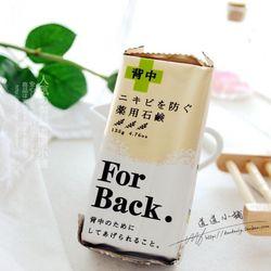 Xà bông đặc trị mụn lưng For Back Nhật Bản giá sỉ