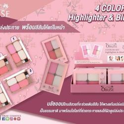 Obuse 4 Color of Highlighter Blusher Thái Lan OB 1315 sỉ 42k 480k / khay 12 hộp Highlight và má Hồng Obuse giá sỉ