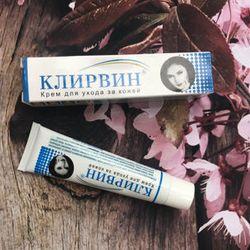 kem trị sẹo mụn rạn da Nga 30g giá sỉ
