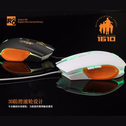 chuột dây usb R8 1610