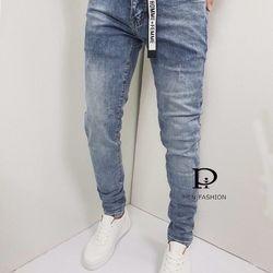 Quần Jeans Nam MS 0860