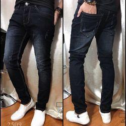 Quần Jeans Nam MS 2509