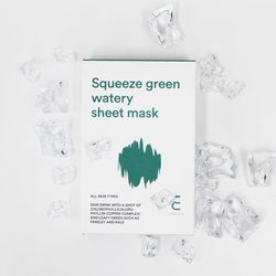 ENATURE MẶT NẠ DƯỠNG TRẮNG SQUEEZE GREEN WATERY